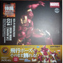 Revoltech Sci-fi 24 - Iron Man Mk 6