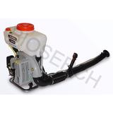 Fumigadora Sopladora Nafta Shizen Fe65 63 Cc Polvo O Liquido