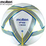 Balon Futbol Molten Forza Laminado 1500 Verde N4 Enviogratis