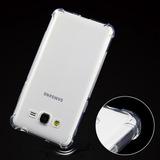 Capa Case Tpu Galaxy Gran Duos Prime G531 Tv +pelicula Vidro