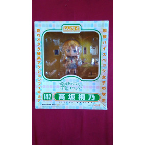 Kirino Kousaka (oreimo) Nendoroid#142 Frete Grátis