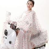 Para Vehiculo Bicicleta Impermeable Prueba Agua Sombrero