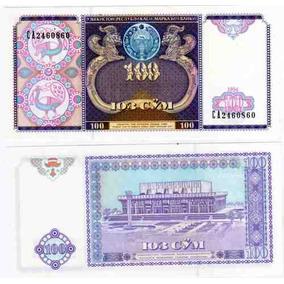 Billete Uzbekistan 100 Sum Año 1994 Sin Circular