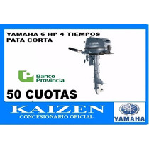 Yamaha Fuera Borda F 6 Cmhs 4 Tiempos Pata Corta