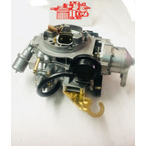 Carburador Seminuevo Bocar 2g Vw Jetta Combi Golf Atlantic