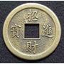 Moeda Chinesa Feng Shui - 30mm - Talismã Sorte & Fortuna