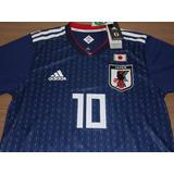 Camisa Do Goleiro Do Japão - Futebol no Mercado Livre Brasil 1115a4658cd52