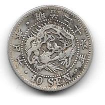 Japon Moneda Plata 10 Sen (1893) Dragon Emperador Mutsuhito