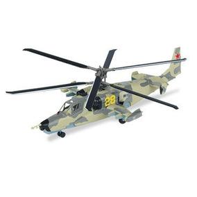 Helicópteros De Combate Ed. 07 Kamov Ka-50 Hokum - Rússia
