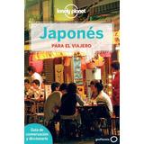 Japones Para El Viajero - Lonely Planet