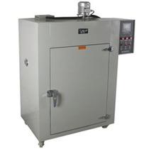 Horno Deshidratador Industrial Kenton 100x60x50cms Electrico