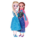 Muneca Elsa Frozen Ditoys Con Musica
