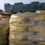 Sika Grout 101/104 Sacos De 25 Kg Ventas Al Mayor En Tienda