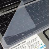 Skin Protector Teclado Laptop Universal Silicon 13 A 15