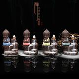 2 Quemadores Incienso Buda + 84 Conos Surtidos. Envío Gratis