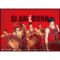 Slam Dunk Audio Latino Dvd O Pc