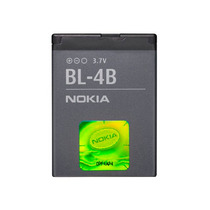 Bateria Nokia 2630 6111 Original Bl-4b