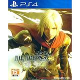 Final Fantasy Type-0 Hd (subsistas Chino Y Coreano) Ps4 Game