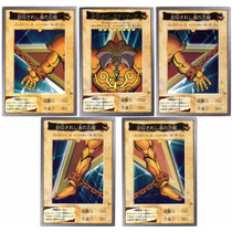 Exodia The Forbidden One Yu-gi-oh! Set Completo Bandai 1998