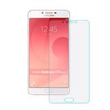 Película De Gel Frontal Samsung Galaxy C9 C9000 Sm-c9000