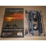 Atahualpa Yupanqui El Payador Perseguido (cassette) A2