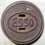 Antigua Tapa De Estación De Servicio Esso. 27018
