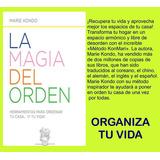 La Magia Del Orden - Marie Kondo Digital Ebook Bestseller