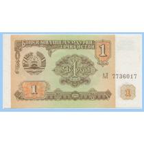 Tajikistán 1994 Hermoso Billete De 1 Rublo Sin Circular