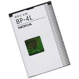 Bateria Pila Nokia Bp-4l E63 E71 E72 N97 E90 6760 E52 E55