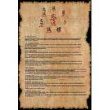 Póster Pergamino Código Samurai - Bushido - Ideal Katanas