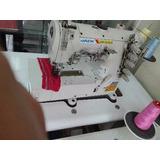 Maquinas De Coser Industrial Recubridora