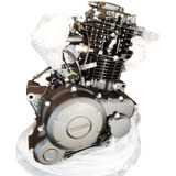 Motor Yamaha Fz-s Fi 2.0 Completo 0km Para Repuesto