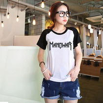 T-shirt Bandas De Rock - Manowar (baby Look Raglan)