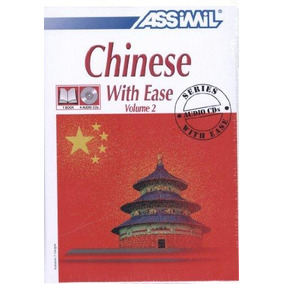 Chinese 2 With Ease