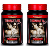 Kit 2x Tongkat Ali Long Jack 500mg 60caps Testobooster