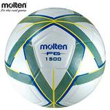 Balones De Futbol Futre 4 - Balones Verde de Fútbol en Mercado Libre ... a4055af2c3f1c