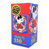 Rompecabezas Snoopy Peanuts Joe Cool 550 Piezas