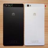 Tapa Trasera De Huawei P8 Lite