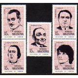 Argentina Serie Mint X 5 Actores Argentinos 1971 Pet. 892/96