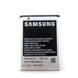 Bateria Samsung Eb454357vu - B5510 S5300 S5360 S5380