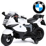 Moto Bmw K1300s Blanca Para Niños Licenciada Original 3 Vel