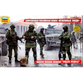 Zvezda 1/35 3665 Modern Russian Infantry Polite People