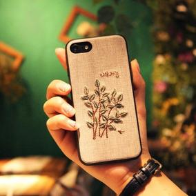 Para Iphone 6 Plus 6s Diseño Planta Flor Bordado Moda Retro