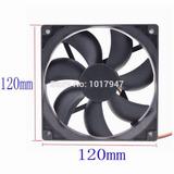 Fan Cooler 120x25mm 12v 1.8w 70cfm 1800rpm Molex Fonte 0.15a