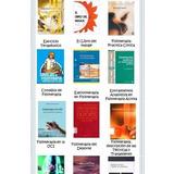 Pack De Libros De Fisioterapìa Y Rehabilitación Digital
