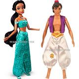Jazmin + Aladin Combo Muñecos 28 Cm Original Disney