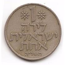 Israel Moneda 1 Lirah Del Año1975 - 5735 Km#47.1