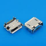Conector De Carga Samsung I9100 S5600 S3650 S5233 S3600