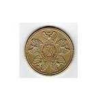 Moneda 50 Morocotas Los Aleros 1930-1984 5 Aguilas