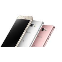 Samsung Galaxy J7 J700 4g Argentina Libre Octa Core Garantia